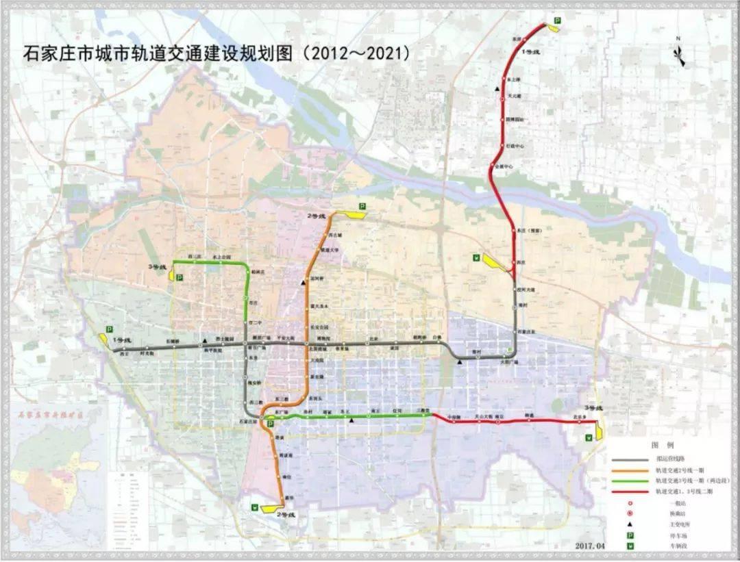 速看!石家庄地铁一二三号线最新项目进程来了!