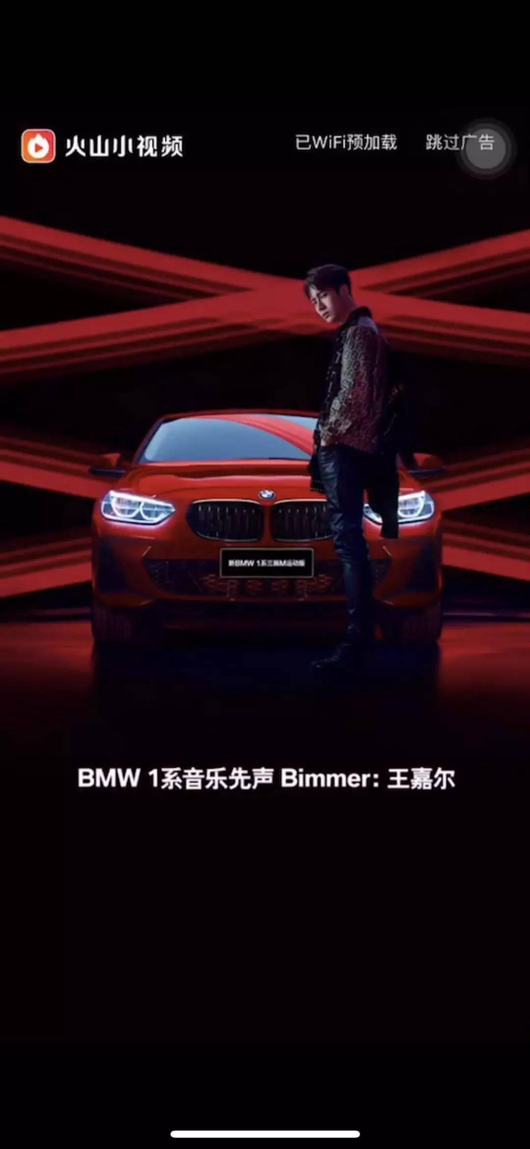 近期,宝马携手王嘉尔发布了bmw 1系音乐先声特别版mv《bimmer ride》