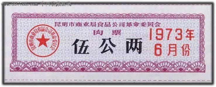 新中国成立70周年:衣食住行那些事儿