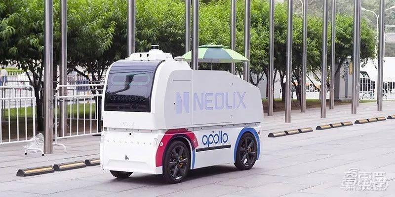 在常州建立了全球第一个L4级无人车的智造工厂2021年4月17日 无人车 第5张