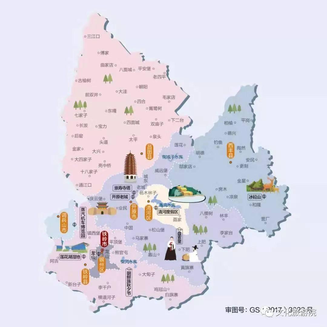 铁岭市旅游地图