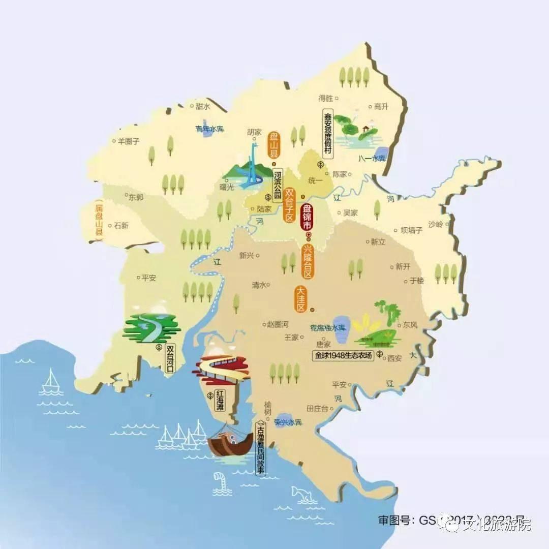 """辽阳市旅游地图 辽阳是东北地区最早的建置城市,被誉为""""东北首邑""""."""