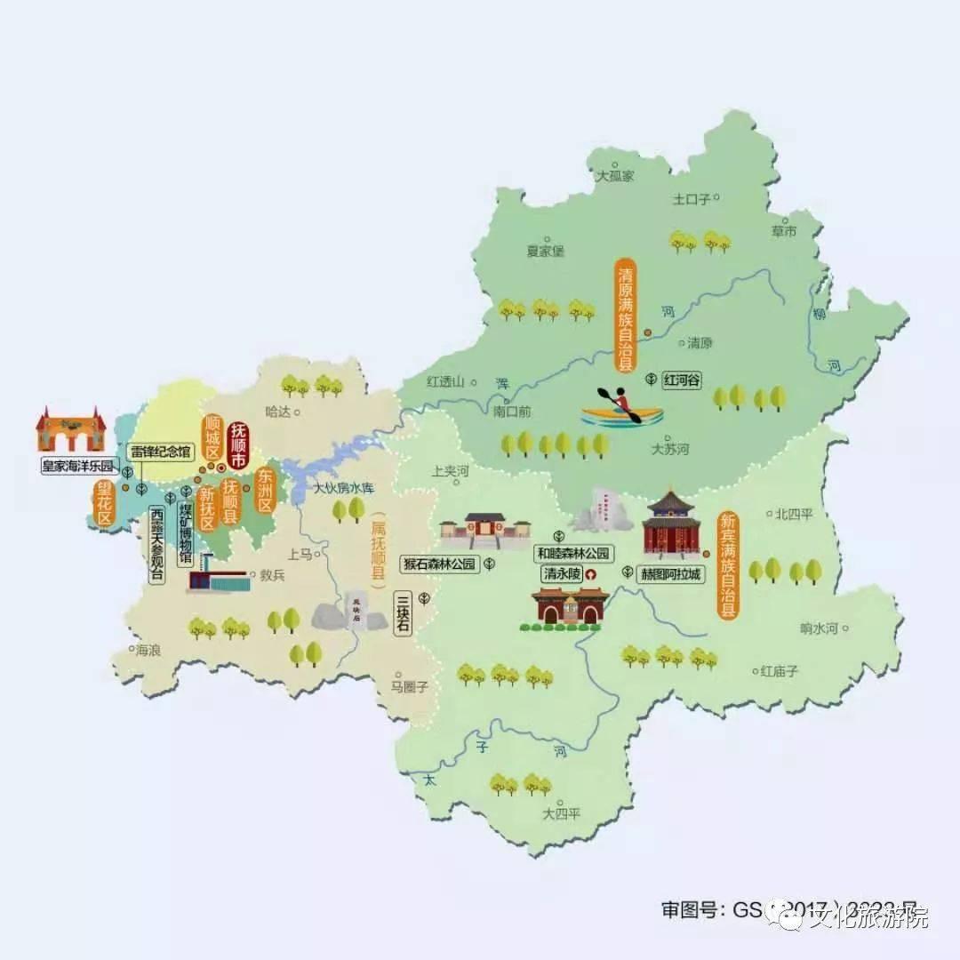 快收藏!辽宁省15张旅游地图,正是用的时候!