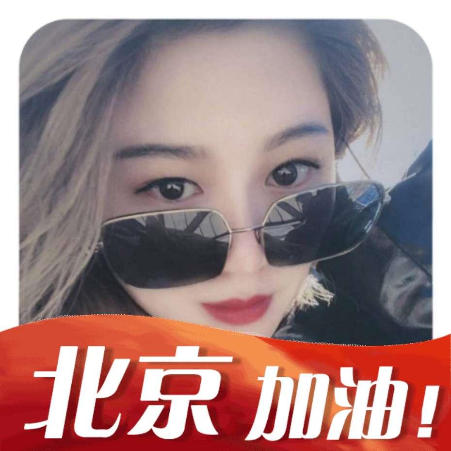 为北京加油!一键生成为北京加油微信头像!必胜!